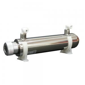 Sterilizator apa cu UV Aquazone - Aquaz-S6
